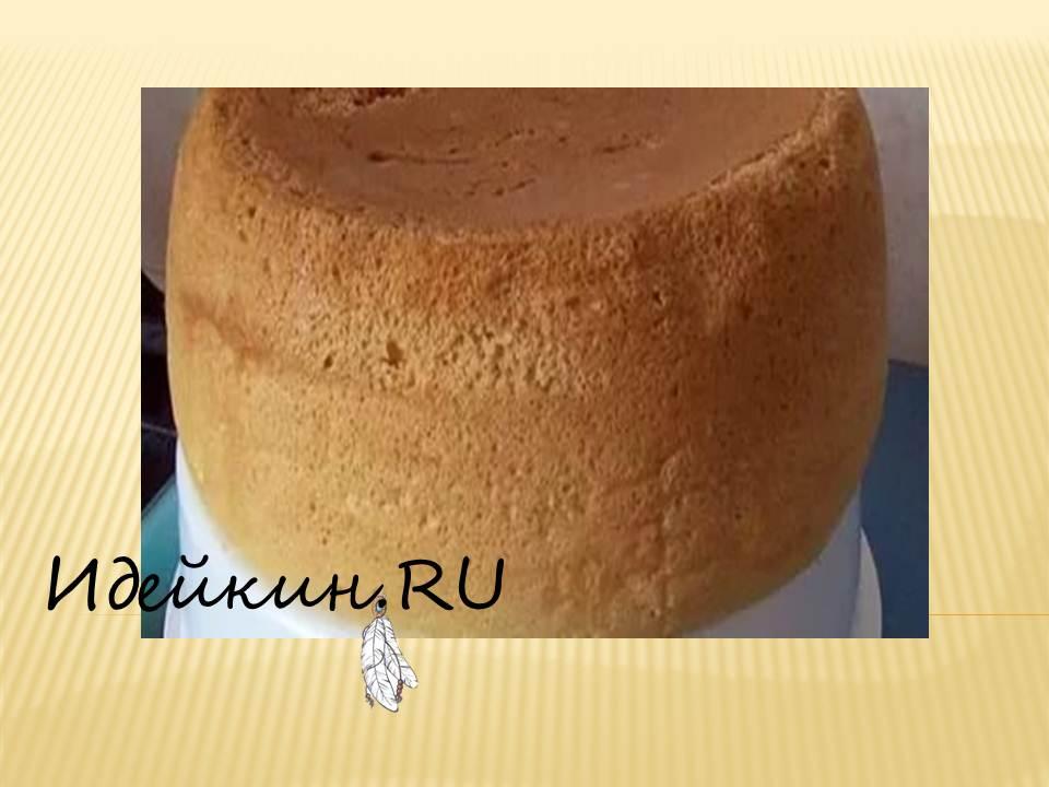 бисквит с разрыхлителем теста
