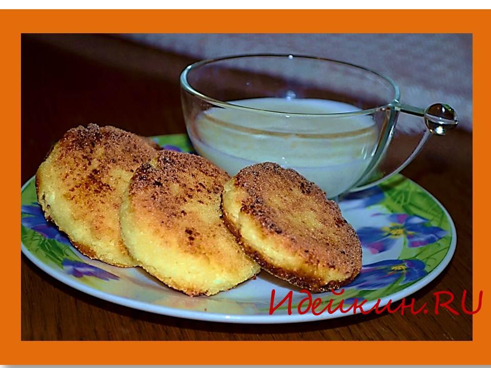 Сырники из творога с кефиром на сковороде рецепт пошагово