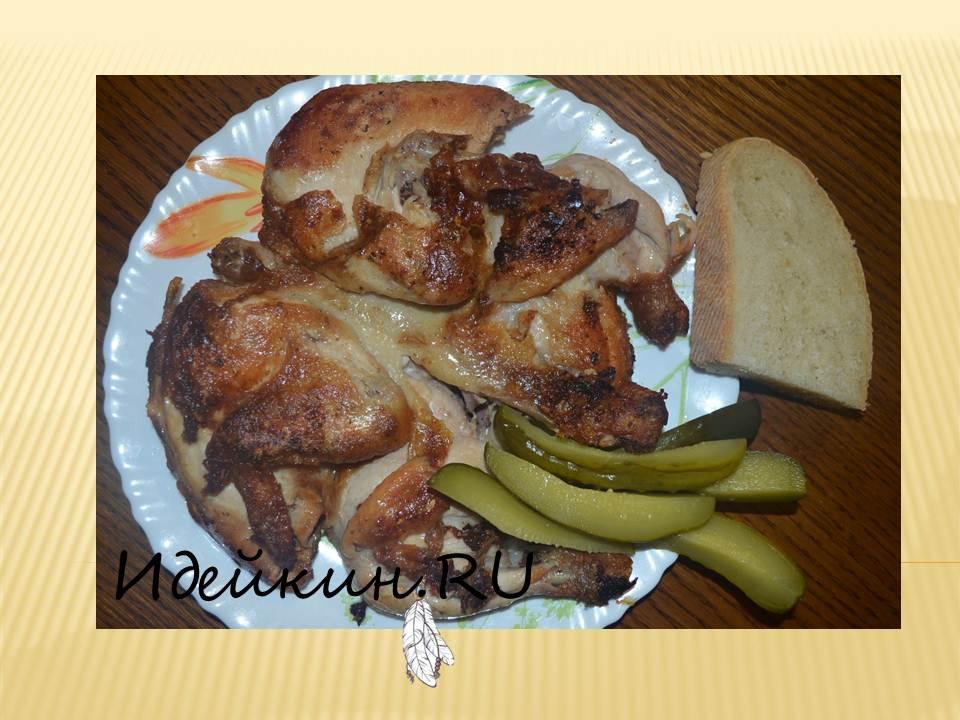 Цыплята-табака в домашних условиях
