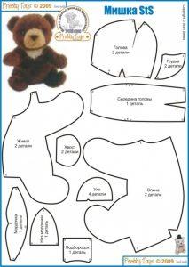 okul-öncesi-dolgu-oyuncak-örnekleri-18