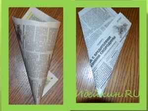 Горшок из бумаги своими руками