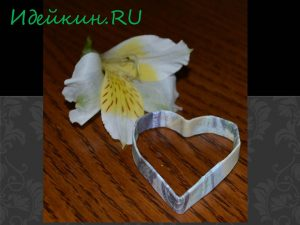 Сердечко оригами мастер класс