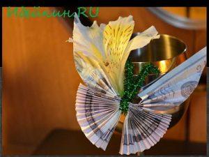 Оригами из денег схемы для начинающих