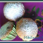 Кекс из тыквы рецепт с фото