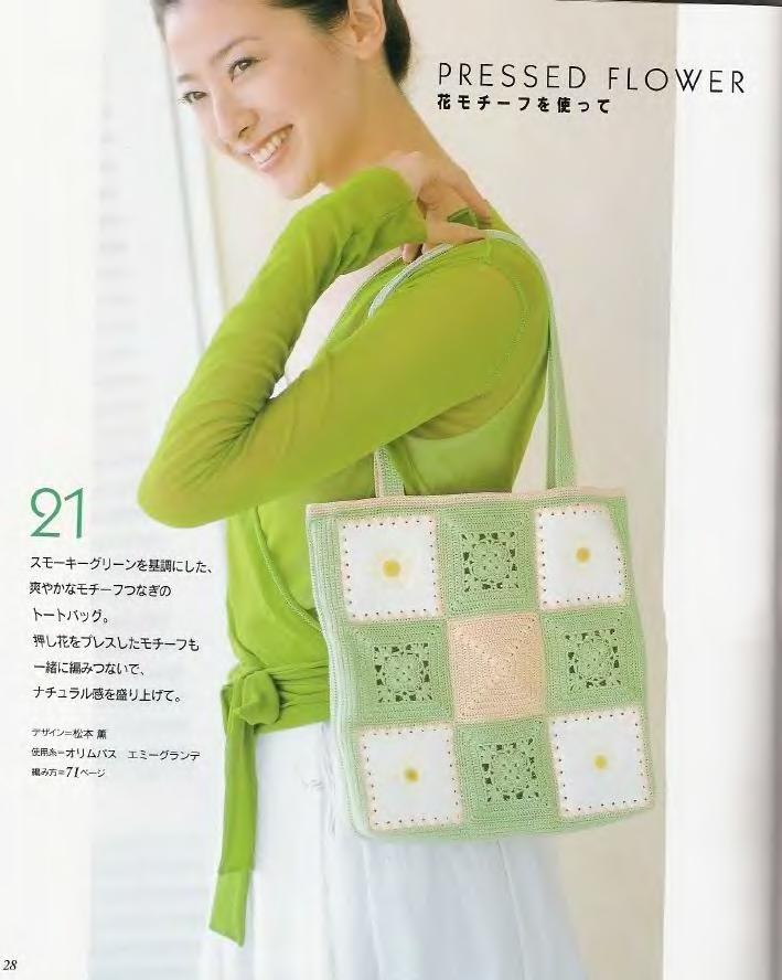 летняя сумочка крючком схема