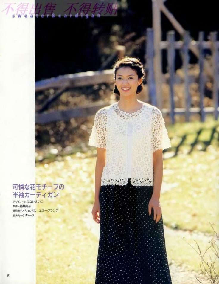 блузка крючком