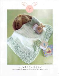 одеяльце для младенца крючком
