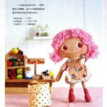 Текстильная игровая кукла выкройки