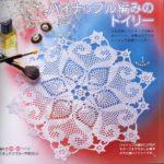 Cалфетка крючком японские схемы