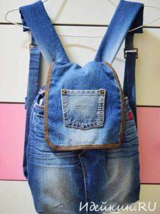b07dce59bb70 ... сделать модный рюкзак из старых джинсов своими руками. 1