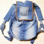 Модный рюкзак из старых джинсов своими руками
