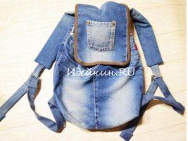 40-e1507463663477 Яркий рюкзак из старых джинсов