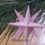 Шаблон рождественской звезды из бумаги