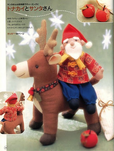 Выкройка Санта клауса своими руками