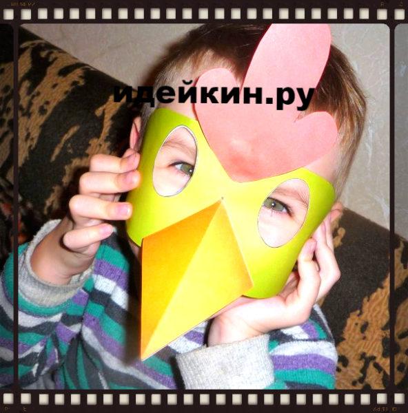 Как сделать маскарадную маску своими руками