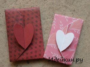Подарочная упаковка своими руками из бумаги