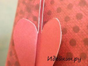 Упаковка подарка для Дня влюблённых