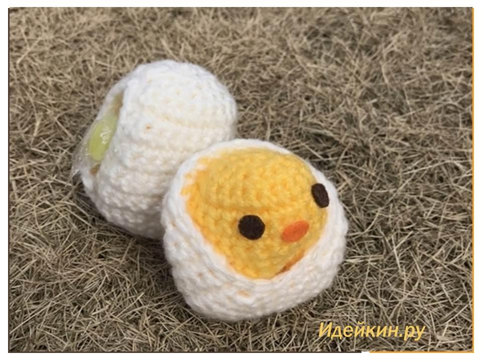 Цыплёнок в яйце, игрушка – трансформер в стиле амигурами