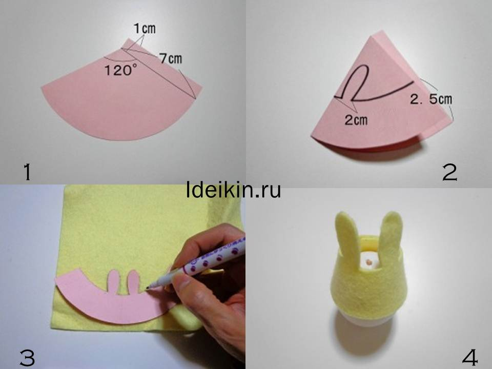 2 яйцо - кролик 2