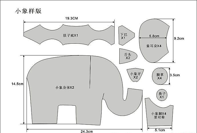 Декоративные подушки выкройки схемы