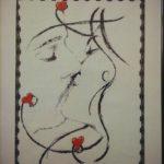 Монохромная схема вышивка крестиком «Поцелуй»