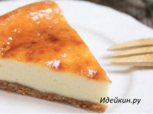 Творожный торт – суфле с абрикосовой глазурью