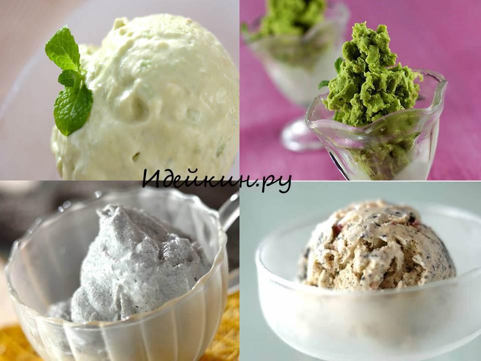 Рецепты необычного мороженого
