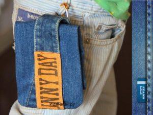 Съемный навесной карман