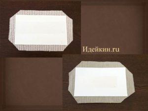 Шкатулка из картона