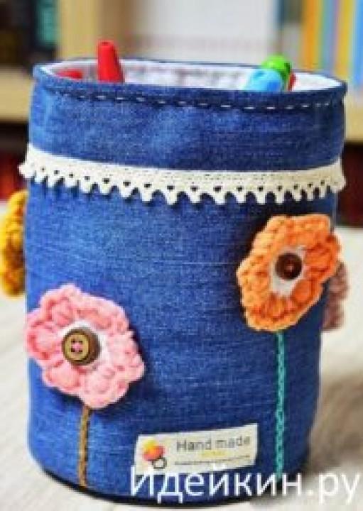Переделки из старых джинсов своими руками. Подставка для карандашей.