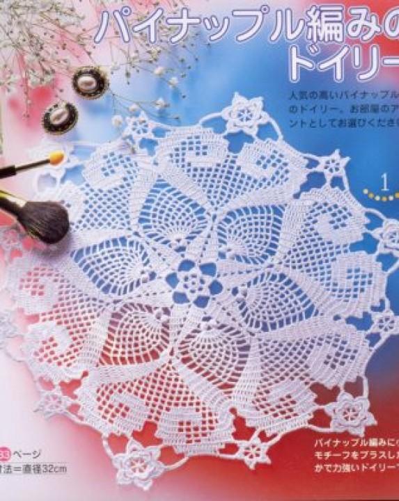 Японские схемы салфеток крючком